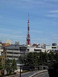 Photo027