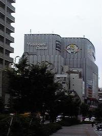 Yodobashiakiba
